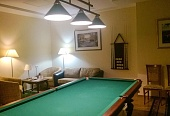 "RUSSIAN BILLIARDS IN THE ""BELARUS"" HOTEL"